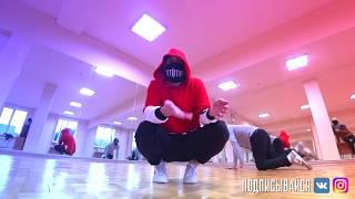 Танец под Тима Белорусских - Мокрые Кроссы (Танцующий Чувак)