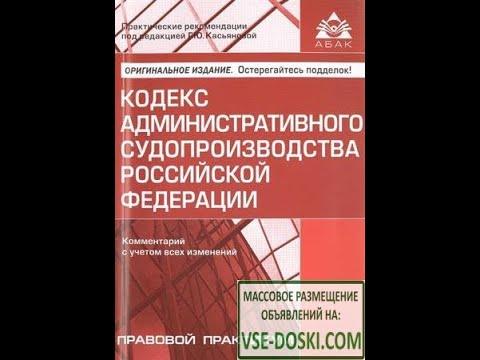 КАС РФ, Статья 10, Разумный срок административного судопроизводства и разумный срок исполнения суде