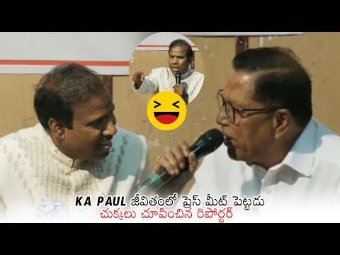 Reporter ROCKS KA Paul SH0CKS