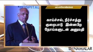 Why Jayalalithaa Was Dead Explains Apollo Hospital