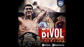 Бой за титул Чемпиона Мира по версии WBA в 79 кг.