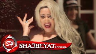 اغاني حصرية منار محمود سعد كليب الواد ده مين _ MANAR MAHMOUD SAAD - ELWAD DAH MEN تحميل MP3