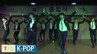 THE BOYZ(더보이즈) 'Boy'(소년) Stage -한림예고 졸업식 축하공연- (주학년, High School Graduation Ceremony)