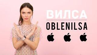 Что на самом деле  показали Apple и Xiaomi