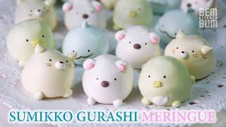 How To Make Sumikko Gurashi Meringue Cookies!