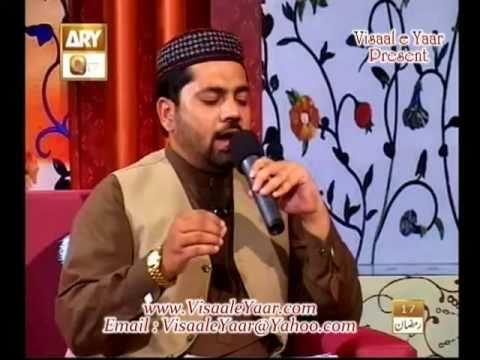Sarkaar Dey Dawarey Punjabi