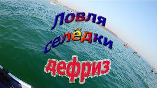 Рыбалка в приморский край владивосток студия asis