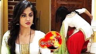 Kaleerein : Shocking | Meera Goes Blind,Sunny To Bring New Twist