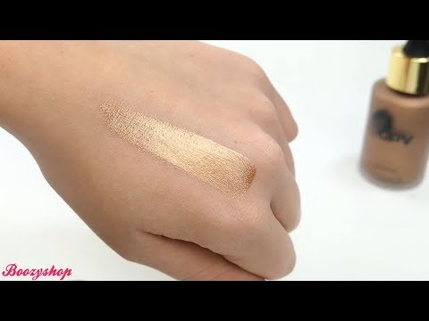 OPV Beauty OPV Beauty Illuminator Liquid Gold