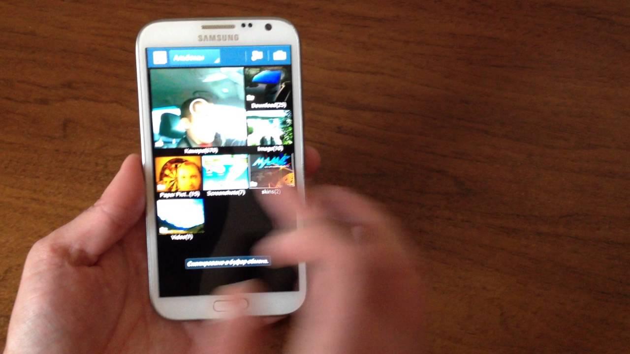 Как сделать надпись на фотографии в телефоне самсунг, поздравления