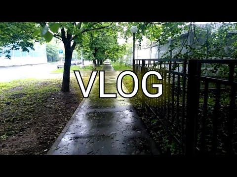 Дождь и Новые Проблемы с АЛМАЗКОЙ / Elena Pero