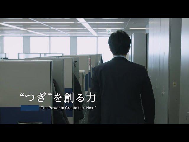 """【三菱商事】""""Create the Next"""" 金属資源本部"""