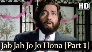 Jab Jab Jo Jo Hona Hai (HD) - Vishwanath Song   - YouTube