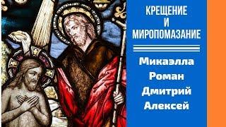 Праздник в центральном московском приходе ЕЛЦАИ