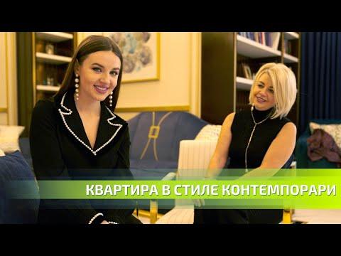 Видео 24 Luxury contemporary от студии Luxury Antonovich Design