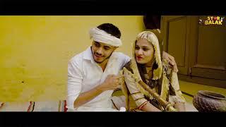 लाड नम्बरदारनी के ||Star balak comedy || new Haryanvi comedy ||Ramkesh NUMBERDAAR [TALLI STAR BALAK]