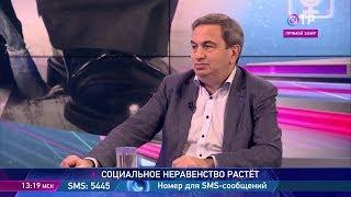 Яков Миркин: Изменить точку зрения на модель экономики у тех, кто реально принимает решения в России