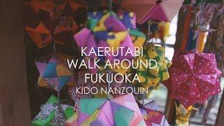 Vlog福岡のおすすめ観光スポット涅槃像とかクリームぜんざいとか