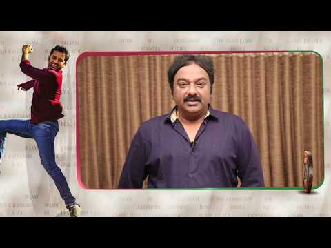 Celebrities Wishing Chal Mohana Ranga All The Best