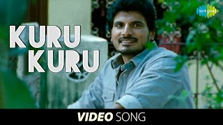 Kuru Kuru - Video song | Vathikuchi | Anjali, Dhileban | A.R.Murugadoss | Ghibran | Fox Star Studios