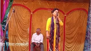 Sathiya Nahi Jana Ki Dil Na साथिया नहीं जाना कि दिल ना लगे