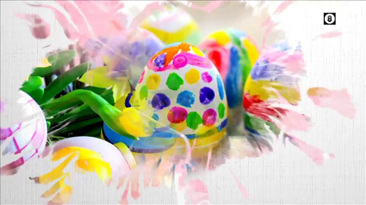 «Πάσχα στην ΕΡΤ»-Εορταστικό πρόγραμμα από νωρίς το πρωί της Κυριακής του Πάσχα 19/4 (Trailer) | ΕΡΤ