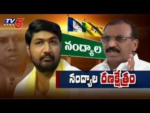 CM Chandrababu & YS Jagan Nandyal Election Campaign Highlights | TDP VS YCP