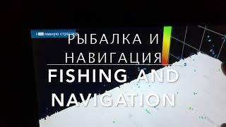 Рыбалка в гвинея бисау