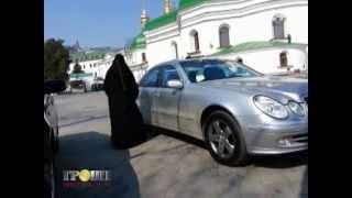 Как главпоп Киево-Печерской лавры празднует день рожденья