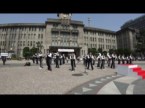 第14回さくらパレード 宇治市立宇治中学校吹奏楽部 交歓コンサート