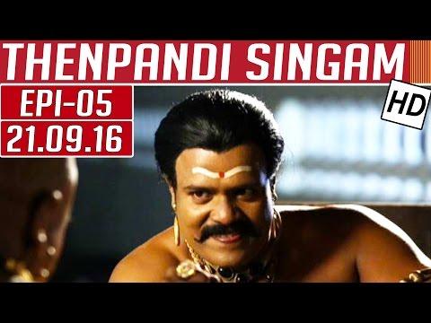 Thenpandi-Singam-Epi-05-21-09-2016-Kalaignar-TV