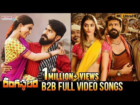 Rangasthalam Video Songs - Jigelu Rani Full Video Song   Rangasthalam Video  Songs