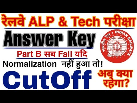 RRB ALP And TECHNICIAN CBT 2 Expected CutOff & Analysis Key Depth Analysis.