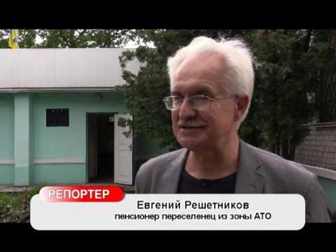 Переселенец из Луганска судится с Пенсионным Фондом Украины