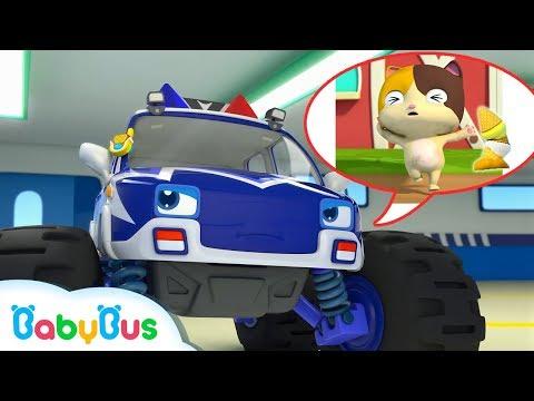 ★NEW★怪獸警車出動,看看是誰在搗蛋 | 怪獸車兒歌 | 童謠 | 動畫 | 卡通 | 寶寶巴士 | 奇奇