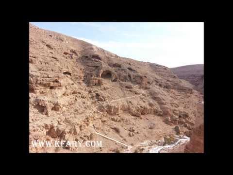 دير مار سابا - دير القديس سابا - Monastery Mar-Saba
