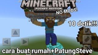 Cara Membuat Rumah Modern Di Minecraft Pe Android ฟร ว ด โอออนไลน
