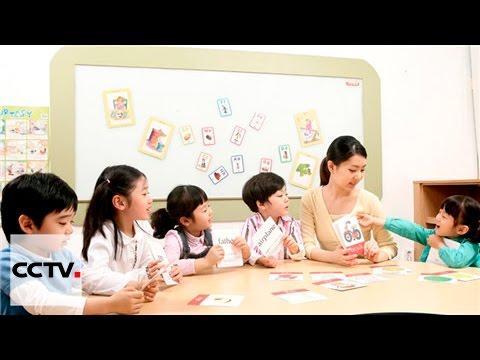 Вопросы и ответы: Что такое образование в Китае?