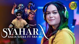 Lirik Lagu Syahara - Thomas Arya (Cover Kalia Siska feat Ska 86), Lengkap dengan Chord Kunci Gitar
