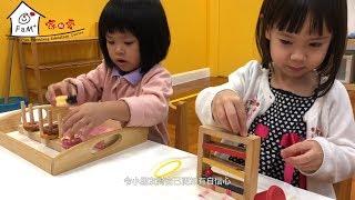 【K1精英幼兒班 x Playtime成長工作室】
