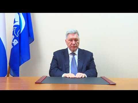 О внесении поправок в Конституцию РФ