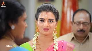 Naam Iruvar Namakku Iruvar   23rd to 25th January 2020 - Promo