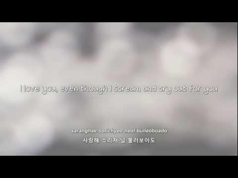 FT Island- Heaven lyrics [Eng.Rom.Han.]