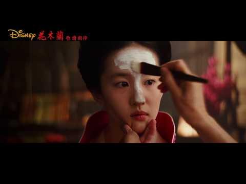 《花木蘭》真人電影,第二支官方預告曝光!