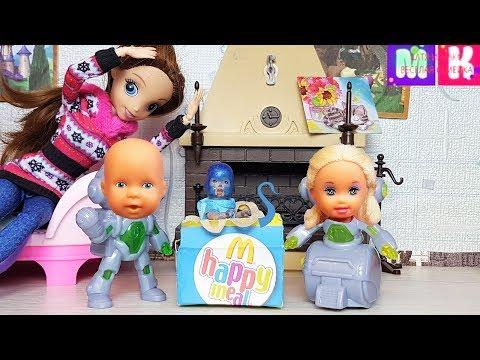 КАК ЭТО ПРОИЗОШЛО ДИАНА? КАТЯ И МАКС ВЕСЕЛАЯ СЕМЕЙКА #Мультики с куклами #Барби видео