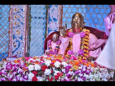 Srila Prabhupada Vyasa Puja 2017