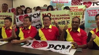 PCM stands in Guan Eng's way in Bagan and Air Puteh