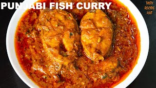 Fish Curry Punjabi Style ! Fish Masala Curry ! Fish Curry