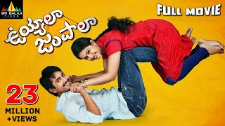 Uyyala Jampala Telugu Full Movie | Telugu Full Movies | Raj Tarun, Avika Gor