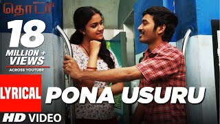 Thodari Songs | Pona Usuru Lyrical Video | Dhanush, Keerthy Suresh, D.Imman, Prabhu Solomon